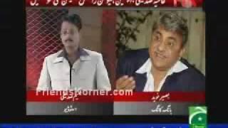 Story of Dr Aafia in GEO FIR (Urdu) Part 2