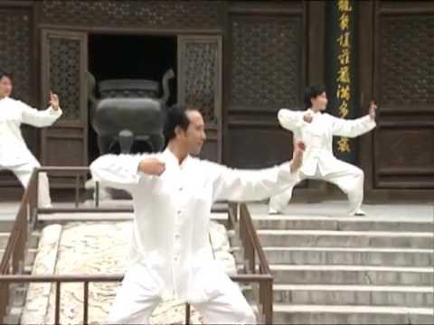 Ba Duan Jin Complete Demonstration 1