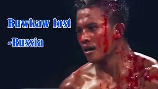 Buakaw lost ,Russia, Thai boxing(Full fight HD)