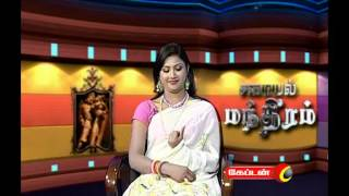 captain TV Samayal Mandhiram  Episode 5 part  3