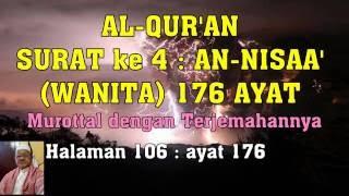 Al-Qur'an hal 106 - An-Nisaa' ayat 176 (Murottal dengan Terjemahan)