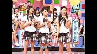 20061106 我愛黑澀會 - 美眉智力PK賽(嘉賓:蘇打綠)
