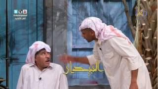 سعد الفرج وسلطان الفرج والتدقر - مسرحية #البيدار