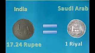 Saudi Arab // Ka One Riyal Equal to Indian Rs 17.24 rupee