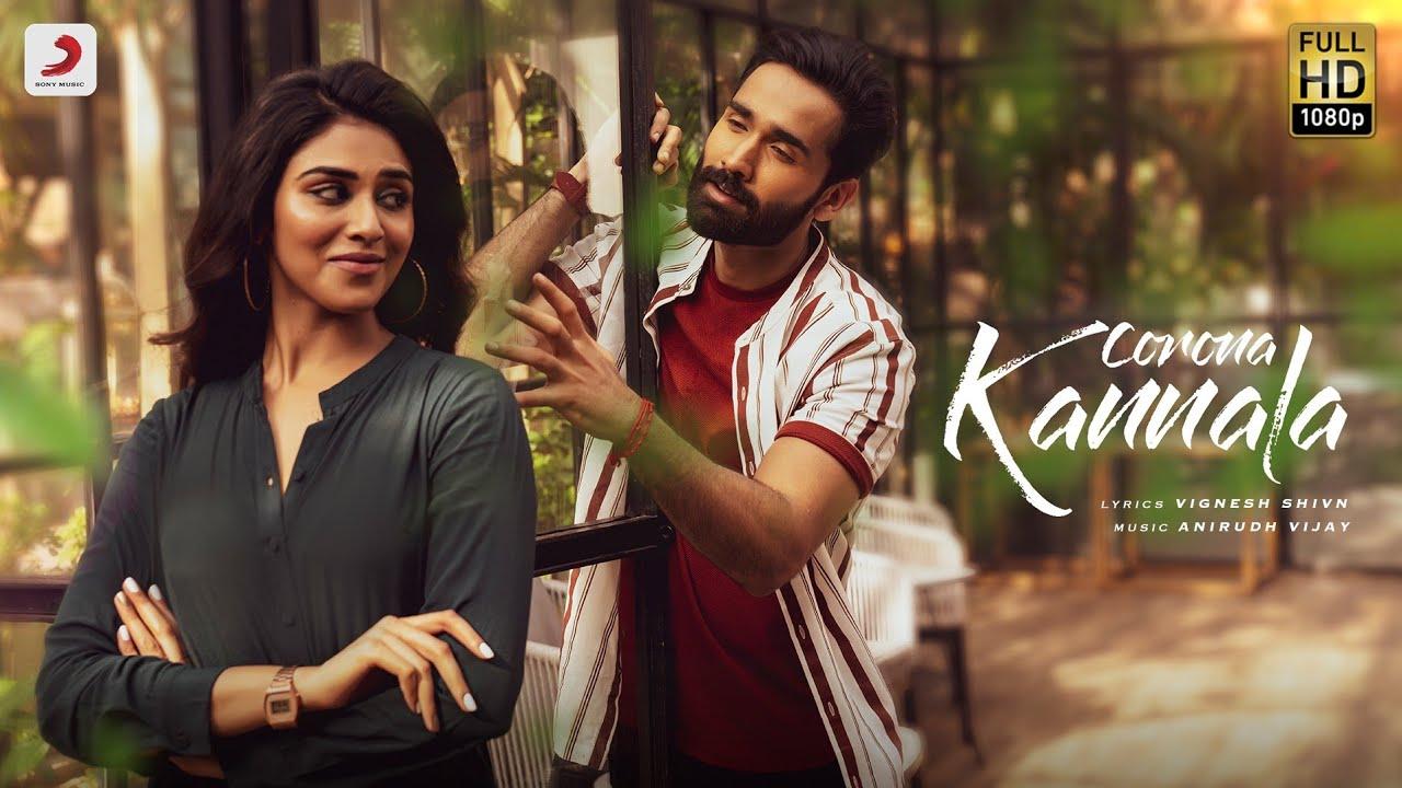 Corona Kannala - Music Video | Amithash, Indhuja | Anirudh Vijay | Enoc | Vignesh ShivN | Sathish