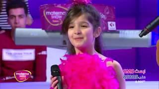 Materna show season 3 ep 4 - ماترنا شو الموسم الثالث الحصة 4