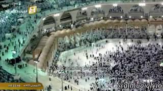 الله اكبر || تلاوة ماأجملها وراحة لا توصف || ماهر المعيقلي || رمضان ١٤٣٩هـ