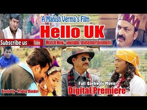 Xxx Mp4 Hello UK Full Movie Latest Garhwali Film 2017 Uttarakhand Political Drama By MVH Production 3gp Sex