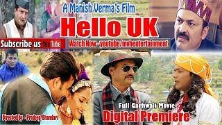 Hello UK Full Movie || Latest Garhwali Film 2017 || Uttarakhand Political Drama By MVH Production