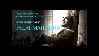 TALAT MAHMOOD - Main tere sheher mein NON FILM GHAZAL