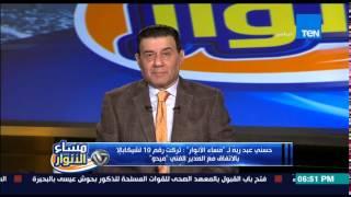 مساء الأنوار - حسني عبد ربه يرد على هجوم خالد الغندور عليه بسبب تصريحاته عن ازمة شيكابالا