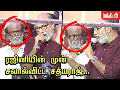 Xxx Mp4 தைரியம் இருந்தா நில்லுங்க Sathyaraj Speech Nadigar Sangam Protest Cauvery Issue Sterlite 3gp Sex