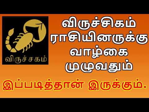 Xxx Mp4 Scorpio Sign Personality And Life Secrets Tamil Astrology Predictions 3gp Sex