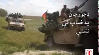 Afghanistan Pashto News 21.08.2017  د افغانستان پښتو خبرونه