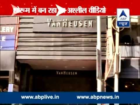 Delhi: Mobile on video mode found in shop's trial room
