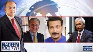NAB Ne Kisko Bachaya??   Nadeem Malik Live   SAMAA TV   20 March 2017
