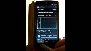 สอนใช้มือถือ( Nexus5 ) บทที่ 4 การตั้งค่า WiFi, Bluetooth, GPS, Data and Storage