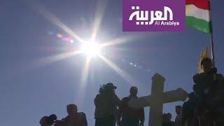 المسيحيون محتارون.. نعم أم لا للدولة الكردية