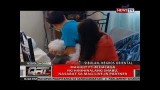 Mahigit P1-M halaga ng hinihinalang shabu, nasabat sa mag-live-in partner