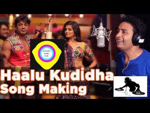 Xxx Mp4 Haalu Kudidha Makale DJ Mix Kannada Remix Guru 3gp Sex