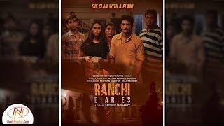 "Movie Masala : Movie Review Of ""Ranchi Diaries"""