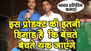 RS.4000 रोज कमाए || Small business, Business idea 2018 || Noodles making business