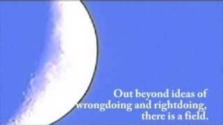 A Rumi Moon