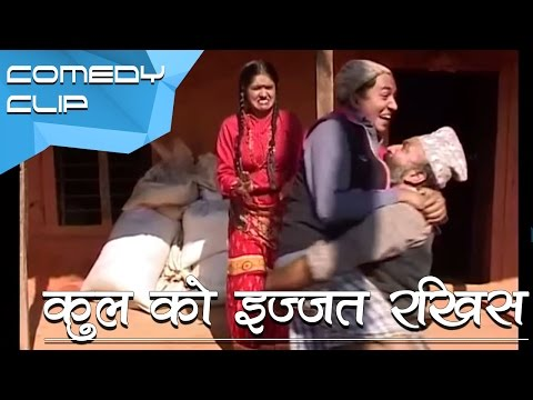Xxx Mp4 कुल को इज्जत रखिस Nepali Comedy 3gp Sex