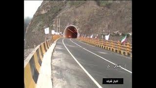 Iran Savad-Kouh Road extended to four lane, Mazandaran چهارباند كردن جاده سوادكوه مازندران