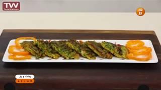 آشپزی آسان کوکوی لوبیا سبز