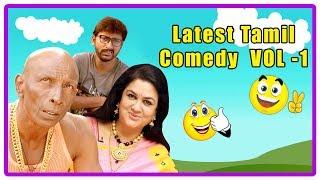 Latest Tamil Comedy 2018 | Best Comedy Collection 2018 | Vol 1 | Rajendran | RJ Balaji | Karunakaran