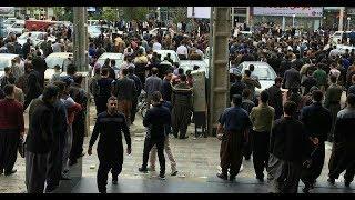 KERMANSHAH, Iran, April. 15, 2018. storeowners protest