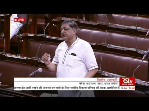 Sh. Naresh Agrawal's Speech