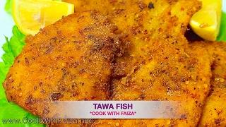 TAWA FISH/ HOW TO COOK TAWA FISH/ LAHORI TAWA FISH *COOK WITH FAIZA*