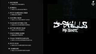 PRESENTZ - J-SKILLZ - FULL SONGS JUKEBOX