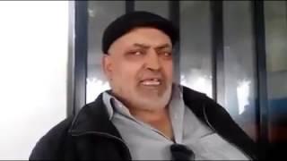 عم صلاح ساسي تونسي يفسر لسعودي معنى كلمة عصبة ههههههههههه 🔞