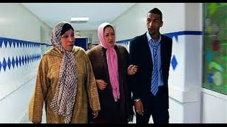 الفيلم المغربي حياة في الوحل/ FILM MAROCAIN