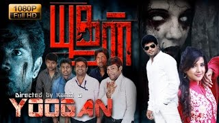 Yoogan tamil full HD movie   new tamil horror movie 2016   Yashmith Sakshi Agarwal latest movie
