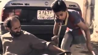 فيلم ميسي بغداد