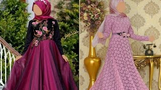 فساتين سهرة للمحجبات رقة وأناقة 👸 islamic fashion 2016