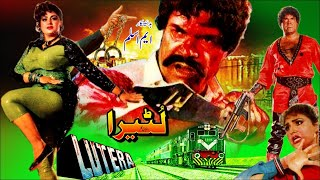 LUTERA (1990) - SULTAN RAHI & ANJUMAN - OFFICIAL PAKISTANI MOVIE