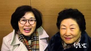 Gopro Birth Video : 태양이 출산 동영상 @ 청담마리
