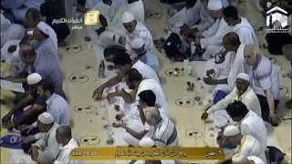 Makkah First Iftar | Ramadan 2014-1435