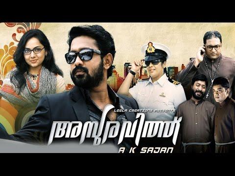 Asuravithu Malayalam Full Movie | Asif Ali | Samvrutha Sunil | Latest Malayalam Movies Online