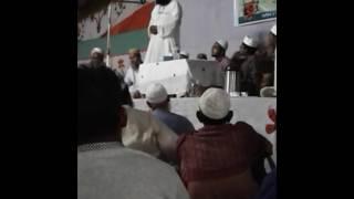মুফতী মীর শামসুদ্দিন বড়াইলী