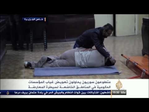 متطوعون سوريون يعوضون غياب المؤسسات الحكومية