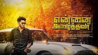 Ennai Azhaithavar-Tamil Christian HD Video song by Jeevan lal