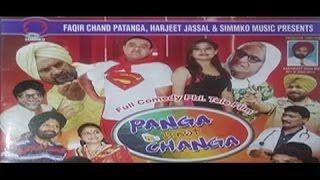 Latest Punjabi Comedy Movie 2016    Panga Is Not Changa    New Punjabi Funny Films 2016