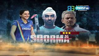 Soorma Movie Review | Diljit Dosanjh & Taapsee Pannu