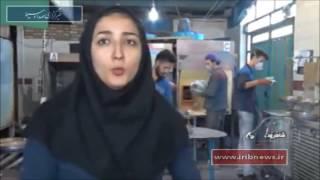 Iran made Teflon containers, Shahroud county ساخت ظروف تفلون شهرستان شاهرود ايران